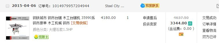 名称:  city1.jpg 查看次数: 1820 文件大小:  26.2 KB