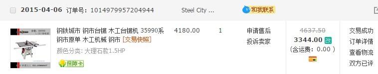 名称:  city1.jpg 查看次数: 1808 文件大小:  26.2 KB