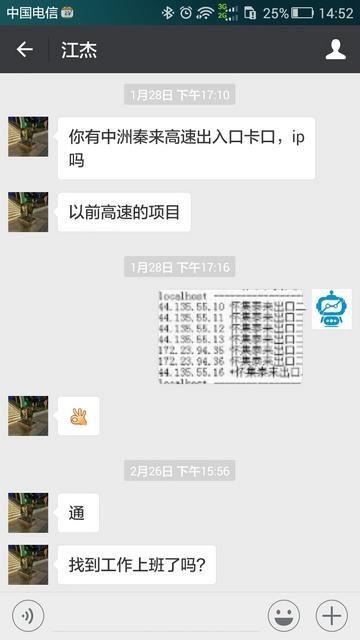 名称:  协助同事Screenshot_2020-03-18-14-52-50.jpeg 查看次数: 36 文件大小:  73.9 KB